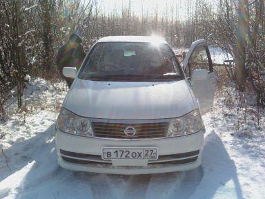 Nissan Liberty 2001 отзыв автора | Дата публикации 10.01.2011.