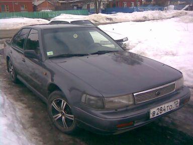 Nissan Maxima, 1991