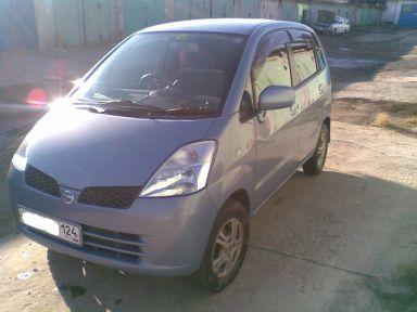 Nissan Moco 2003 отзыв автора | Дата публикации 07.08.2011.