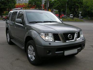 Nissan Pathfinder 2005 отзыв автора | Дата публикации 13.06.2009.