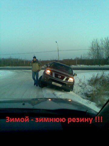 Nissan Pathfinder 2011 - отзыв владельца