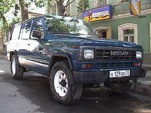 Nissan Patrol, 1981