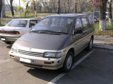 Nissan Prairie 1990 отзыв автора | Дата публикации 17.10.2006.