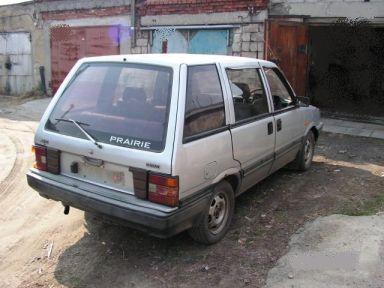 Nissan Prairie 1988 отзыв автора | Дата публикации 14.09.2005.