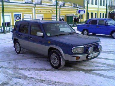 Nissan Rasheen, 1995