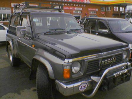Nissan Safari 1991 - отзыв владельца
