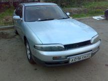 Nissan Skyline, 1995
