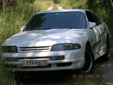 Nissan Skyline, 1994