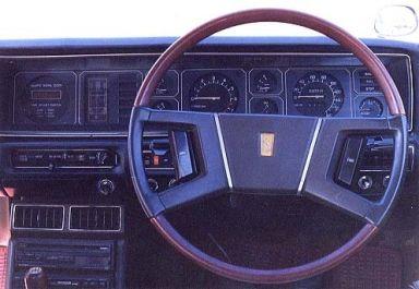 Nissan Skyline, 1979