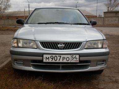 Nissan Sunny 2000 отзыв автора | Дата публикации 06.11.2010.