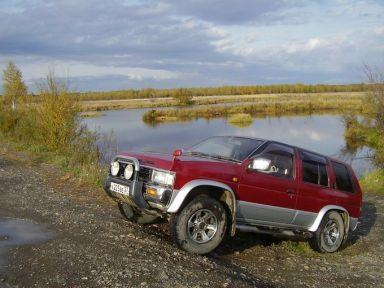 Nissan Terrano 1993 отзыв автора | Дата публикации 22.11.2008.