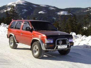 Nissan Terrano 1993 отзыв автора | Дата публикации 18.01.2009.