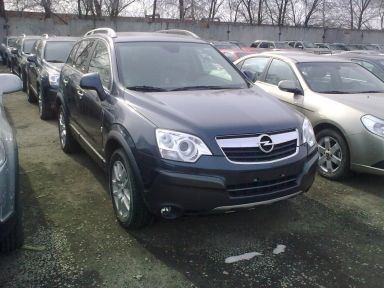 Opel Antara 2008 отзыв автора | Дата публикации 23.03.2010.