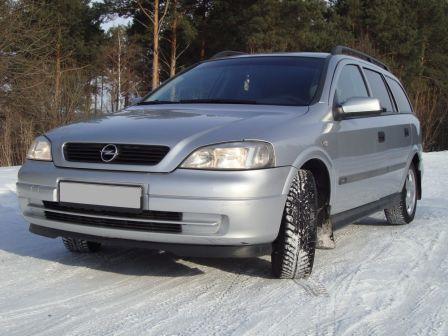Opel Astra 1999 - отзыв владельца