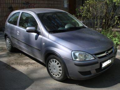 Opel Corsa, 2004