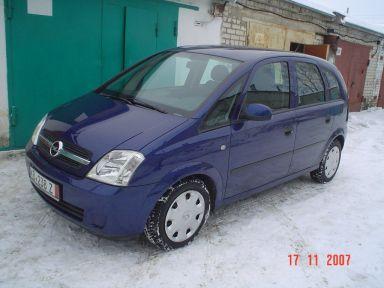 Opel Meriva 2004 отзыв автора | Дата публикации 28.11.2012.