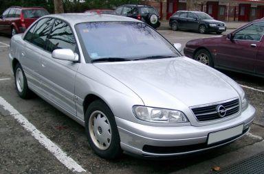 Opel Omega 2001 отзыв автора | Дата публикации 18.05.2012.