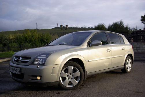 Opel Signum 2004 - отзыв владельца