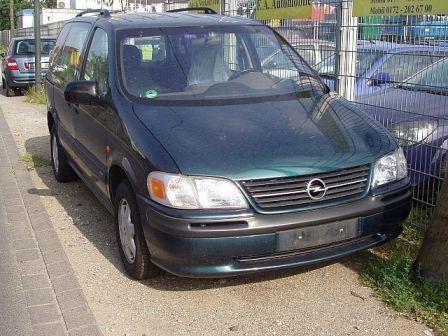 Opel Sintra 1998 - отзыв владельца