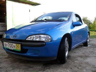 Opel Tigra 1999 отзыв автора | Дата публикации 03.11.2012.