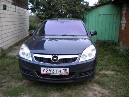 Opel Vectra 2005 - отзыв владельца