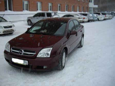 Opel Vectra 2003 - отзыв владельца