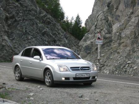 Opel Vectra 2004 - отзыв владельца