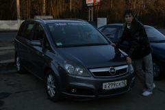 Opel Zafira 2007 отзыв владельца | Дата публикации: 05.01.2011