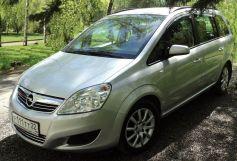 Opel Zafira 2008 отзыв владельца | Дата публикации: 17.01.2013