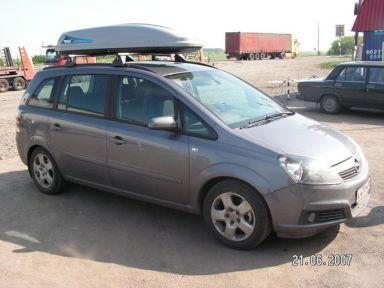 Opel Zafira, 2007
