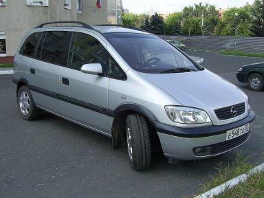 Opel Zafira 2008 отзыв автора | Дата публикации 15.09.2010.