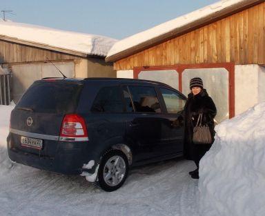Opel Zafira 2008 отзыв автора | Дата публикации 10.01.2013.