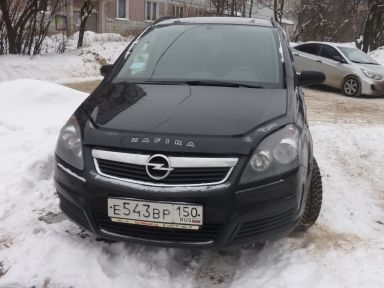 Opel Zafira, 2006