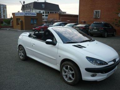 Peugeot 206 2004 отзыв автора | Дата публикации 28.12.2012.