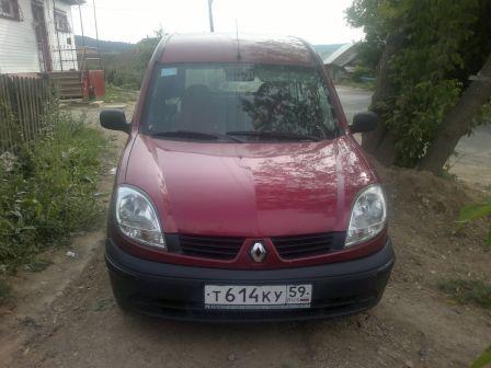 Renault Kangoo 2006 - отзыв владельца