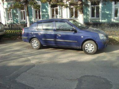 Renault Symbol 2005 отзыв автора | Дата публикации 24.03.2014.