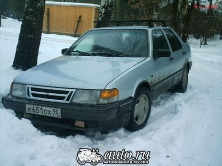 Saab 9000 1991 - отзыв владельца