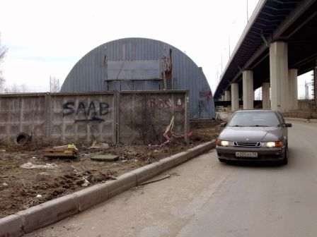 Saab 9000 1994 - отзыв владельца
