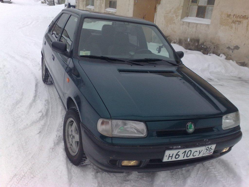 отзывы об автомобилях skoda felicia, 1997