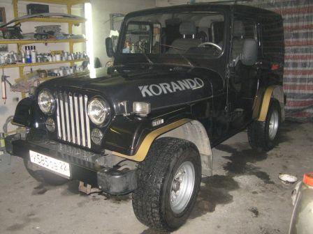 SsangYong Korando 1992 - отзыв владельца