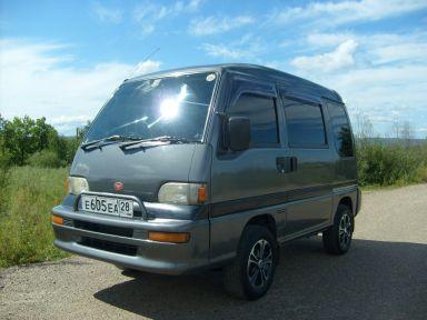 Subaru Domingo, 1995