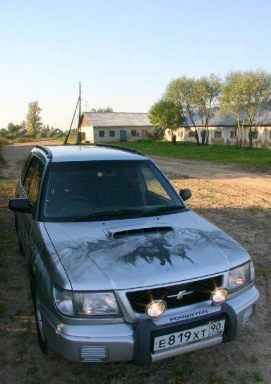 Subaru Forester, 0