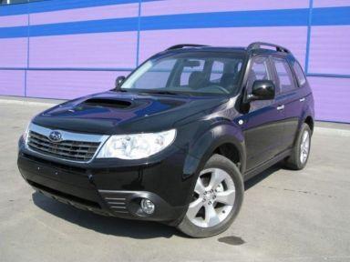 Subaru Forester 2008 отзыв автора | Дата публикации 18.07.2008.
