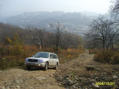 Subaru Forester 1998 отзыв автора | Дата публикации 22.10.2008.