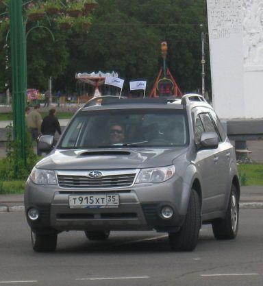 Subaru Forester, 2008