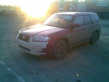 Subaru Forester 2006 отзыв автора | Дата публикации 03.12.2012.