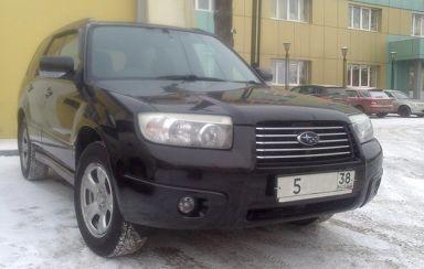 Subaru Forester, 2005