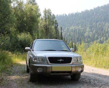 Subaru Forester 2000 отзыв автора | Дата публикации 07.04.2013.