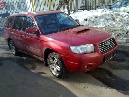 Subaru Forester 2005 - отзыв владельца