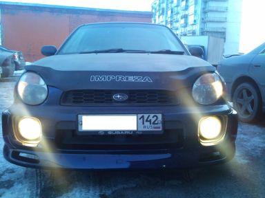 Subaru Impreza 2002 отзыв автора | Дата публикации 21.05.2012.